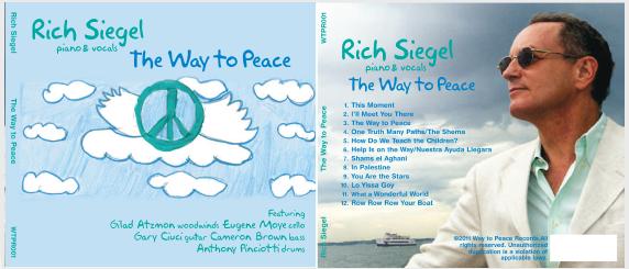 Rich Siegel