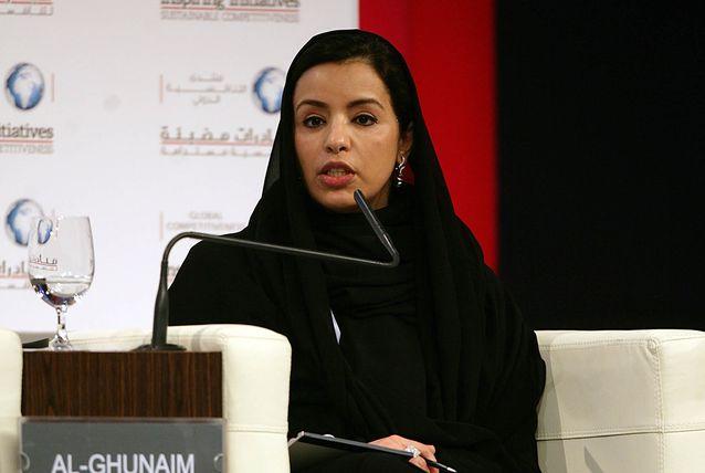 Maha Al Ghunaim