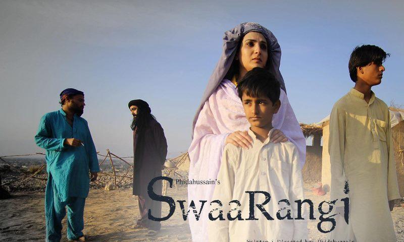 Resham in Swaarangi
