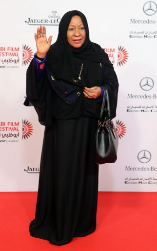 UEA's actress Razika Taresh poses as she arrives to attend the opening ceremony of the Abu Dhabi Film Festival (ADFF)on October 24, 2013 at the Emirates Palace Hotel in Abu Dhabi. AFP PHOTO STR