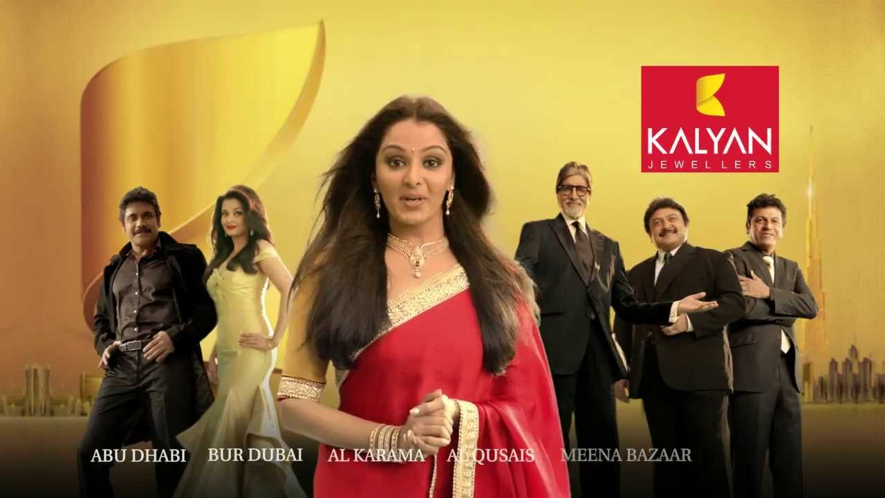 "manju warrier, big b, aishwarya to inaugurate ""kalyan jewellers"" at"
