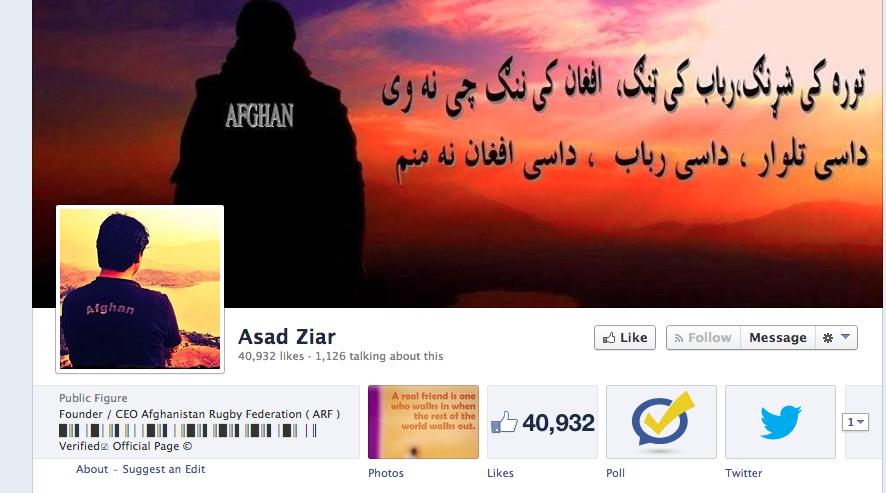 Asad Ziar Afganistan Rugby Federation