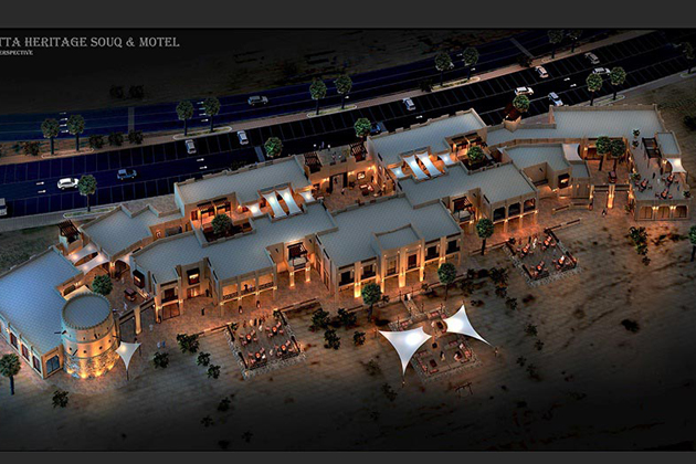 29 million green motel