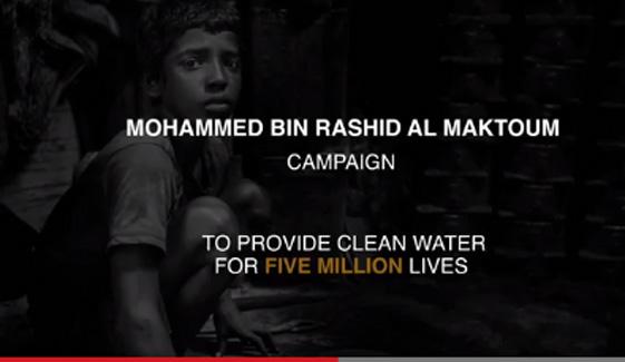 Etisalat donates Dh2.5m for Suqia initiative