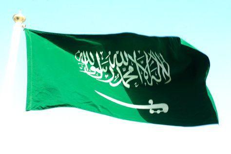Saudi working hours law