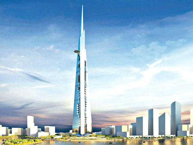 Saudi New Building