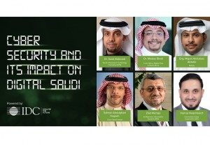 New IDC Report Analyzes Saudi Arabia's Cybersecurity Landscape